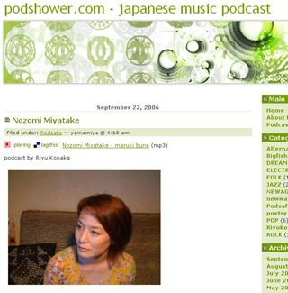 podshower com